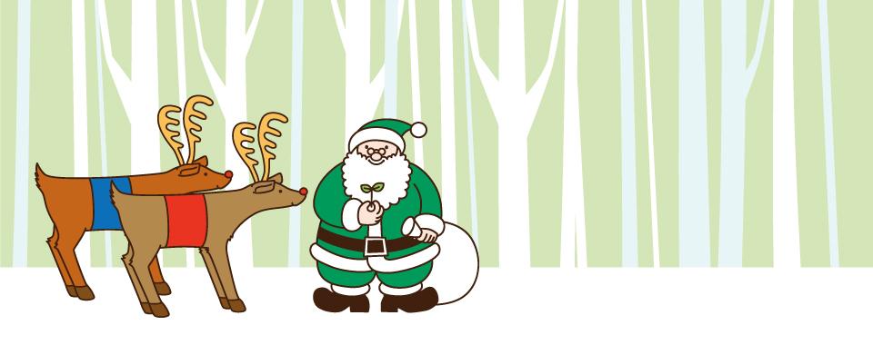 グリーンサンタ®公式サイト|Green Santa® World